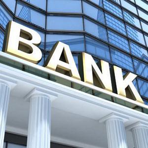Банки Перевоза