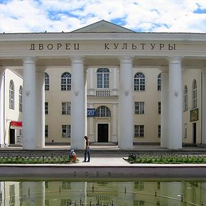Дворцы и дома культуры Перевоза