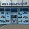 Автомагазины в Перевозе
