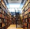 Библиотеки в Перевозе