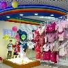 Детские магазины в Перевозе