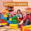 Детские сады в Перевозе