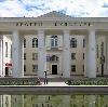 Дворцы и дома культуры в Перевозе