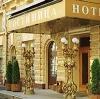 Гостиницы в Перевозе