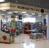 Книжные магазины в Перевозе