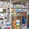 Строительные магазины в Перевозе