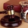 Суды в Перевозе
