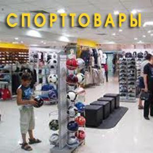 Спортивные магазины Перевоза
